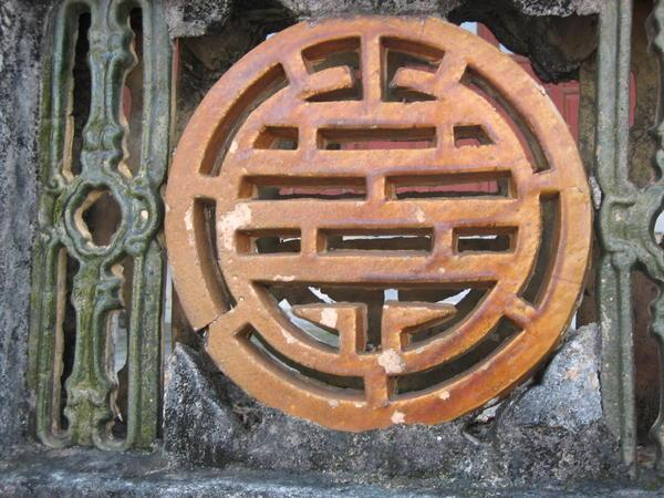 Chinese-symbol-for-Longevity.jpg