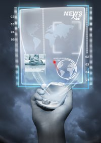 biometric-middleware-software.jpg