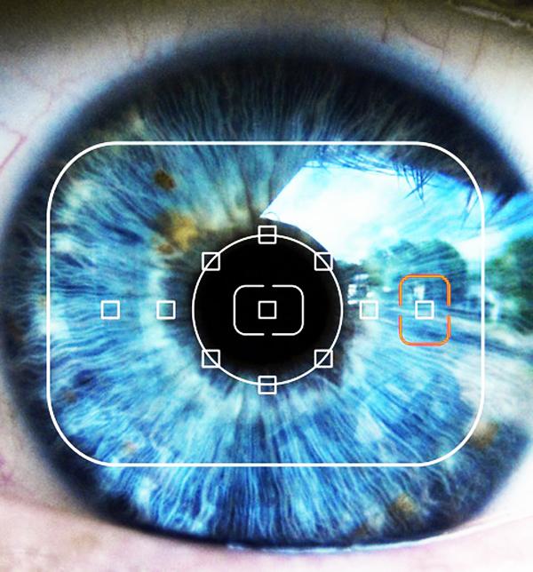 determine-focus.jpg